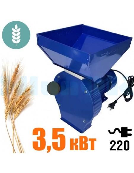 Зернодробилка Donny DYB 3500 Україна (3,5 кВт, 240 кг/час) синяя - фото