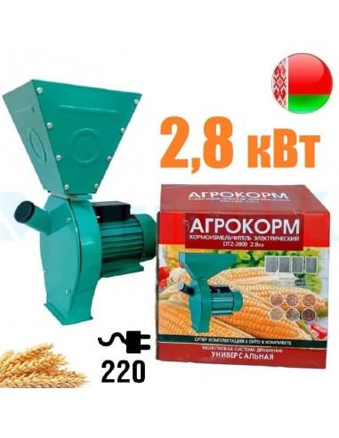 Зернодробилка Агрокорм ДКЗ-2800 (2,8 кВт, 220 В, 200 кг в час) - фото 1