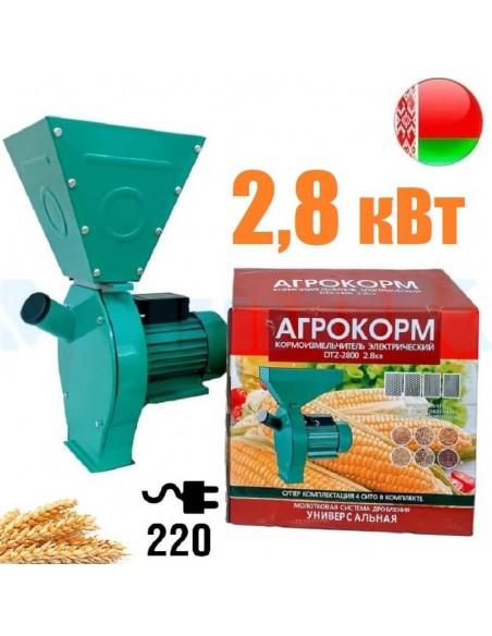 Зернодробилка Агрокорм ДКЗ-2800 (2,8 кВт, 220 В, 200 кг в час) - фото