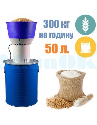 Зернодробилка- мукомолка Holz Mill 50 (1,2 кВт, 300 кг/час) Измельчитель зерна - фото 1