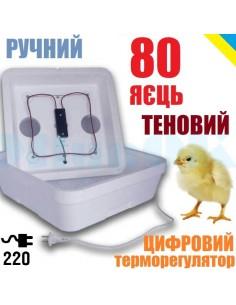 Инкубатор Веселое семейство-2T (ручной, на 80 яиц, тэновый) - фото