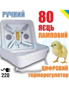 Инкубатор Веселое семейство-2Л (ручной, на 80 яиц, ламповый) - фото