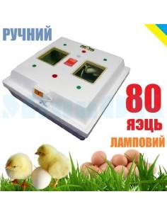 Инкубатор Квочка МИ-30-1С (ручной, 80 яиц, ламповый) - фото
