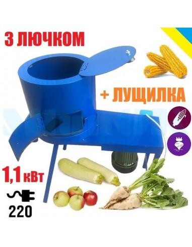 Корморезка- лущилка кукурузы с лючком Bizon-1ЛК (260 кг/час) - фото 1