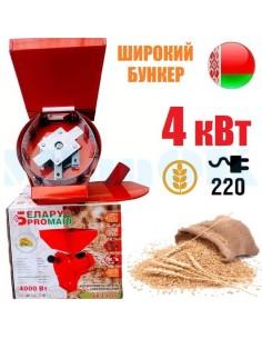 Зернодробилка Беларус БКЭ-4000 (4 кВт, 240 кг/час) PROМАШ большой бункер - фото