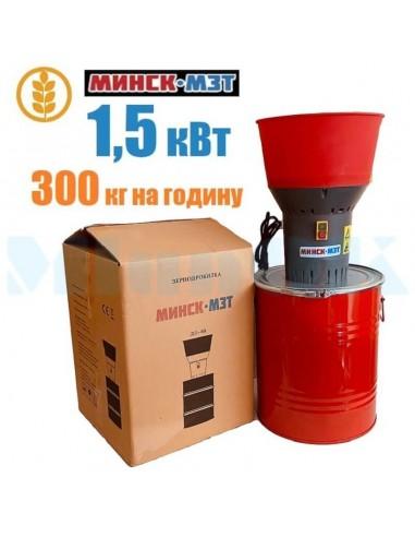 Зернодробилка Минск МЗТ ДЗ- 50 (1,5 кВт, 300 кг/час) измельчитель зерна - фото 1