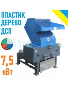 Измельчитель пластика Grindex-7 (7,5 кВт, 200-500 кг в час) - фото
