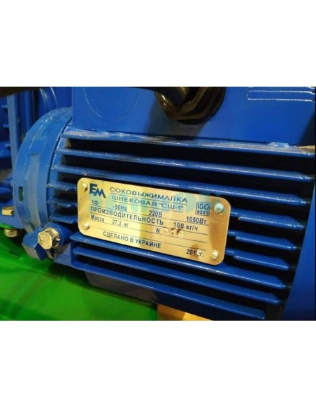 Соковыжималка шнековая редукторная СШ -1 для яблок, овощей, томатов (1 кВт, 220 в/380 в) - фото