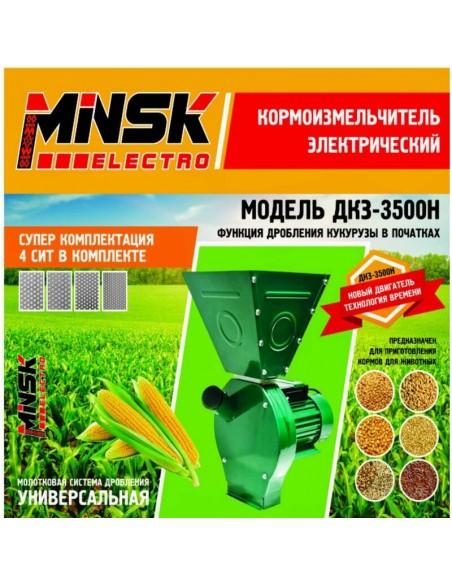 Зернодробилка Minsk Electro ДКЗ-3500 (3,5 кВт, 220 В, 200 кг в час) - фото