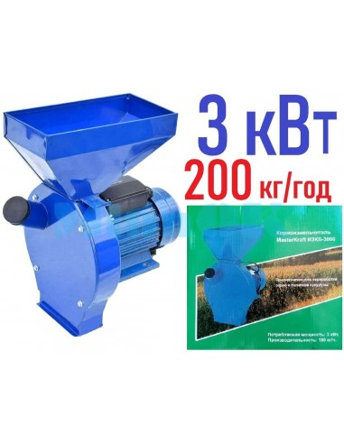 Зернодробилка Master Kraft IZKB 3000 (3 кВт, 220 в, зерно 200 кг/час) - фото 1