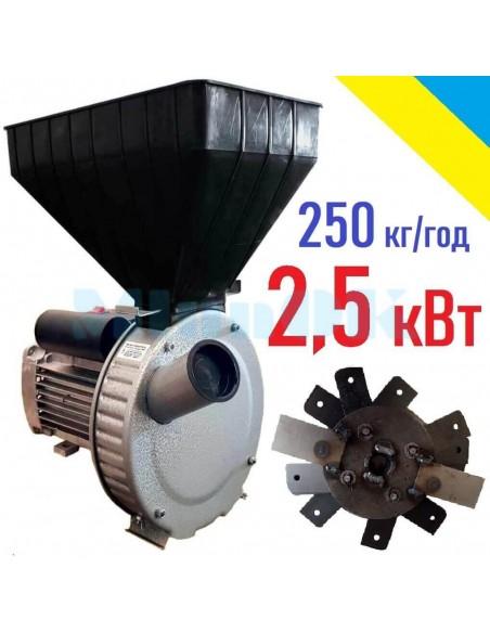 Зернодробилка Газда М80 (2,5 кВт, зерно, початки кукурузы) - фото