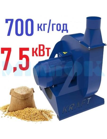 Зернодробилка молотковая KRAFT-7 (7,5 кВт, 700 кг в час) - фото