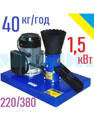Гранулятор ГКМ-100 (1,5 кВт, 220/380 в, 40 кг/час) - фото 1