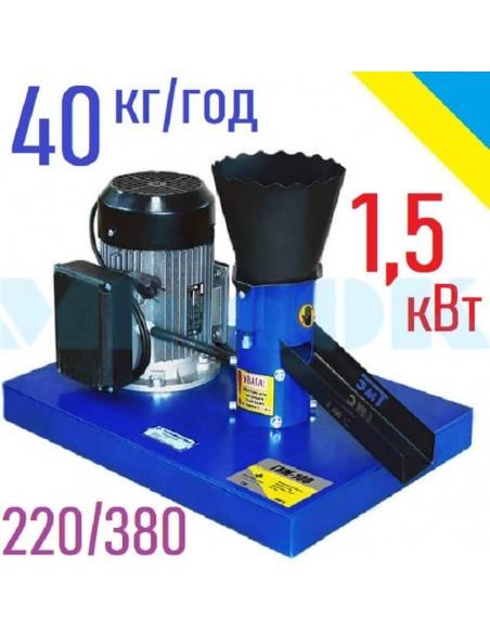 Гранулятор ГКМ-100 (1,5 кВт, 220/380 в, 40 кг/час) - фото