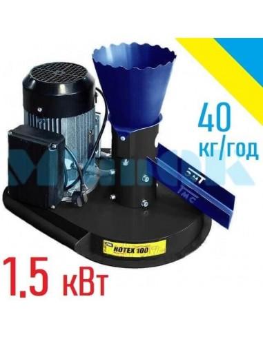Гранулятор Rotex-100 (380 В, 1,5 кВт, 40 кг/час) - фото 1