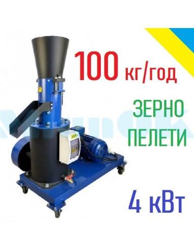 Гранулятор GRAND-150 (4 кВт, 220/380 в) - фото 1
