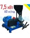 Экструдер зерновой ЭГК - 60 (7,5 кВт, 60 кг/час) - фото