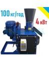 Гранулятор ОГП-150 (4 кВт, 220/380 в, 100 кг/год) - фото
