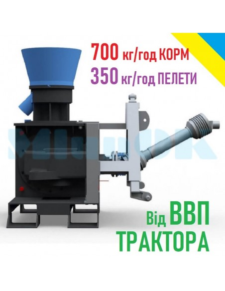 Гранулятор GRAND-300 от ВОМ трактора (700/350 кг в час) - фото