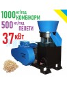 Гранулятор GRAND-400 (37 кВт, ВОМ трактора 1000/500 кг в час) - фото