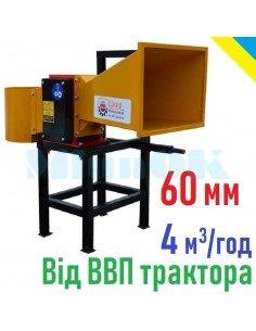 Измельчитель веток 2В-60Т от ВОМ трактора (4м3 в час) - фото