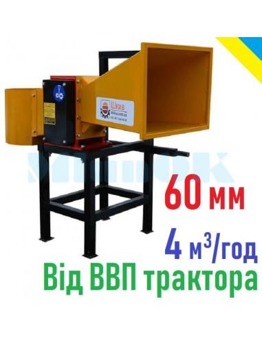 Измельчитель веток 2В-60Т от ВОМ трактора (4м3 в час) - фото 1
