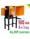 Подрібнювач гілок 2В-100Т від ВВП трактора (6м3 на годину) - фото