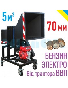 Измельчитель веток ВТР-70 (5 м3 в час) - фото