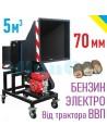 Подрібнювач гілок ВТР-70 (5 м3 на годину) - фото