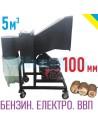 Подрібнювач гілок ВТР-100 (5 м3 на год) - фото