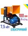 Подрібнювач гілок 2В-100Е від електрики (6м3 на годину) - фото