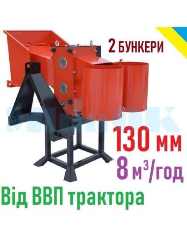 Измельчитель веток TN-130Т-2В от ВОМ трактора на 2 бункера (8 м3 в час) - фото 1