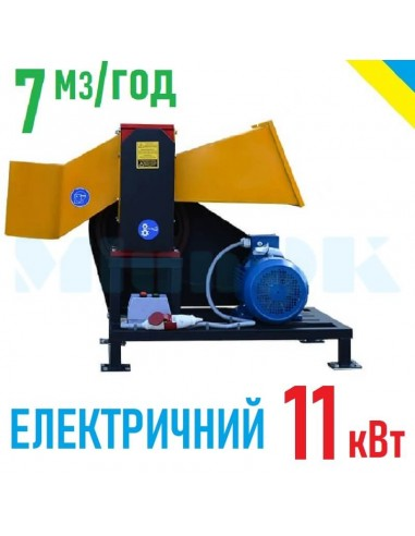 Измельчитель веток 2В-120Е электрический (7м3 в час) - фото 1