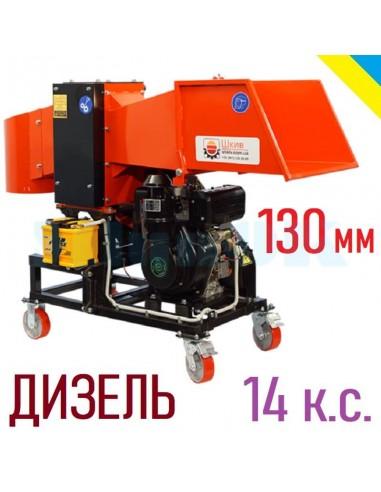 Измельчитель веток дизельный TN-130D (8 м3 в час) - фото 1