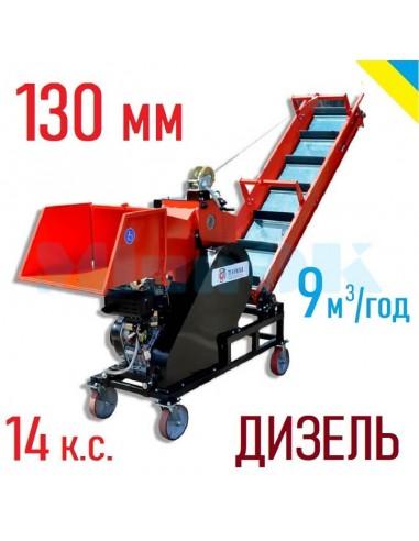 Измельчитель веток TN-130DК дизельный с конвейером 2 м (9 м3 в час) - фото 1