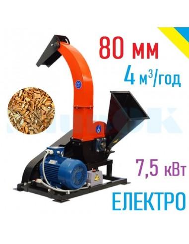 Щепорез 2М-80Е электрический (4 м3 в час) - фото 1