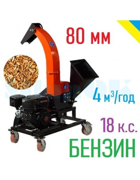 Щепорез 2М-80Б бензиновый (4 м3 в час) - фото