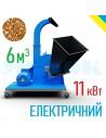 Щіпоріз Crusher-600 електричний 11 кВт - фото