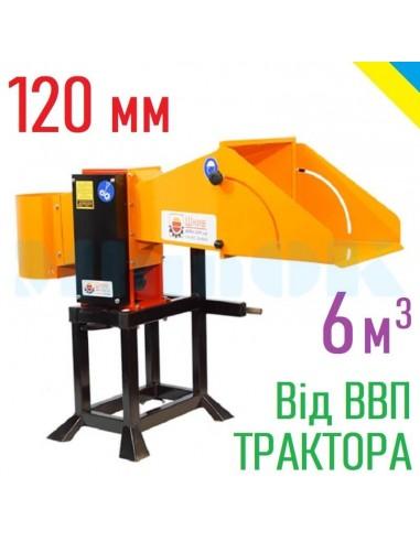 Измельчитель веток 2В-120Т от ВОМ трактора (6м3 в час) - фото 1