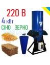 Сінорізка- зернодробарка ДР-250 (220 В, 4 кВт) універсальний подрібнювач - фото