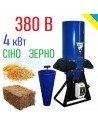 Сінорізка- зернодробарка ДР-250 (380 В, 4 кВт) універсальний подрібнювач - фото