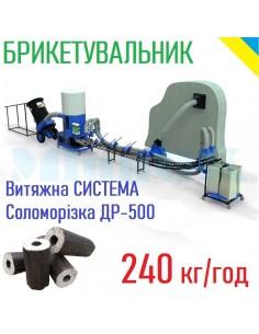 Брикетировщик BIOMASS 160 MAX с вытяжкой и измельчителем (пресс для брикетов) - фото