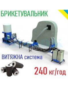 Брикетировщик BIOMASS 160 PLUS с вытяжкой (пресс для брикетов) - фото