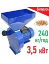 Зернодробарка Млин-5 МЛ-3500 (3,5 кВт, 240 кг/год) Машзавод - фото