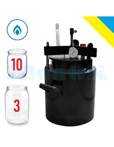 Автоклав газовый Мини-10 винтовой - фото 1