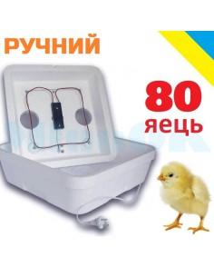 Инкубатор Веселое семейство-1T (ручной, на 80 яиц, тэновый) - фото