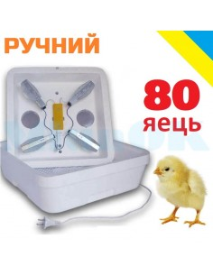 Инкубатор Веселое семейство-1Л (ручной, на 80 яиц, ламповый) - фото