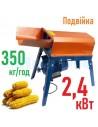 Лущилка кукурудзи Donny DY-004 (2,4 кВт, 350 кг/год) подвійна - фото