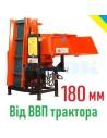 Подрібнювач гілок TN-180TK3 PRO з конвеєрною стрічкою 3 м (12 м3 на годину) - фото