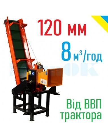 Измельчитель веток 2В-120ТК с конвейерной лентой от ВОМ трактора (8 м3 в час) - фото 1